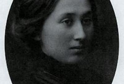 Екатерина Ненчева
