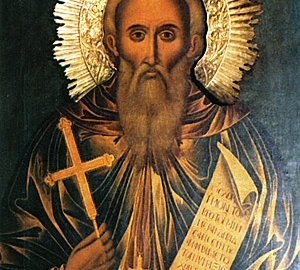 Презвитер Козма (Св.)