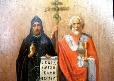 Кирил и Методий (Св. Св.)