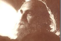 Маргарит Минков