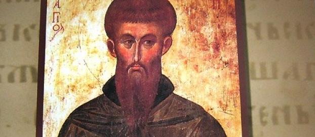 Наум Охридски (Св.)