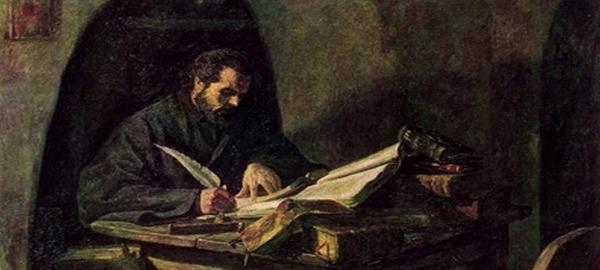 Паисий Хилендарски (Св.)